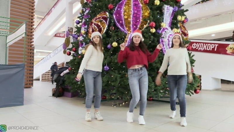 Jingle Bells Remix Nuclear Maniac. Shuffle by Yana Kastrikina. Лучший новогодний шафл.