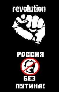 """""""Платон"""" ведет к обнищанию России"""", - хроника протестов дальнобойщиков на юге РФ - Цензор.НЕТ 3692"""