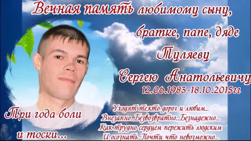 В память о единственном братке