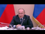 Путин и Греф про Блокчейн. Биткоин. Криптовалюта.