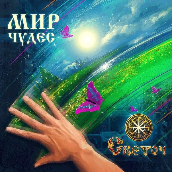 Реанимация - Дискография (2005-2013) MP3