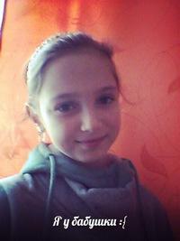 Альбина Нурисламова