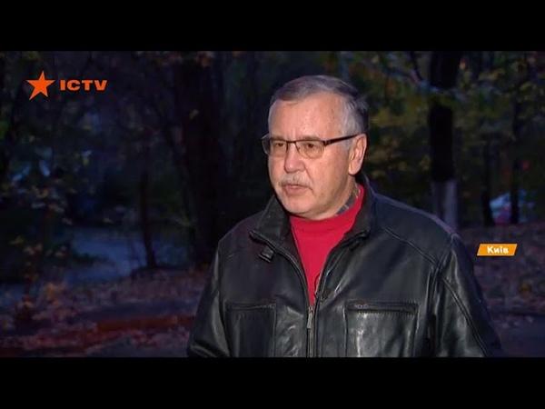 Гриценко прокоментував заяву Хуга про російські війська на Донбасі
