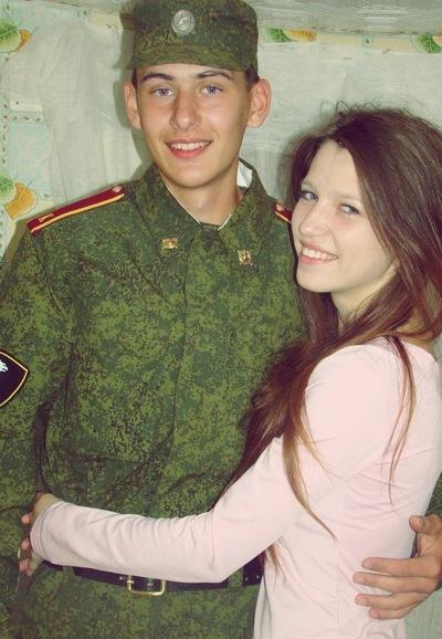 Дима Артемчук, 28 апреля 1995, Новосибирск, id31372061