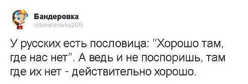 """Запущенная российскими военными в Белом море ракета """"Булава"""" взорвалась в воздухе - Цензор.НЕТ 6679"""