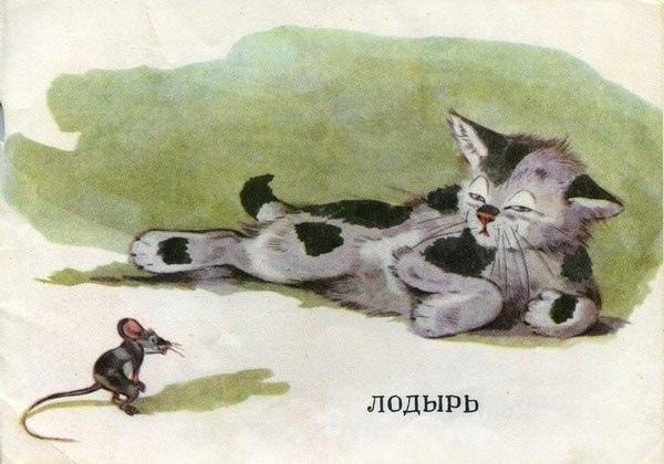 1965г. «Посмотрите какие котята»Художник: Владимир Матвеев