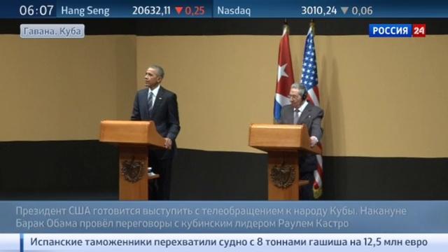 Новости на Россия 24 • Заключенные и Гуантанамо: у лидеров США и Кубы много вопросов друг к другу