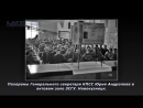 Запрещённые_в_СССР_документальные_фотографии