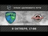 «Югра» Ханты-Мансийск — «Челмет» Челябинск