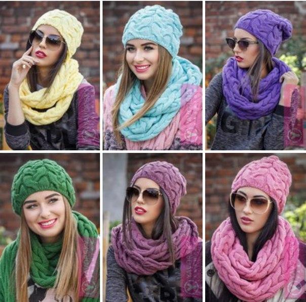 Я. Комплект шапка+ цельный шарф-хомут. Крупная вязка. М 144. - фото 1