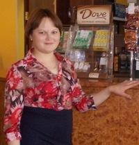 Юлия Халилова, 5 декабря , Учалы, id112945169