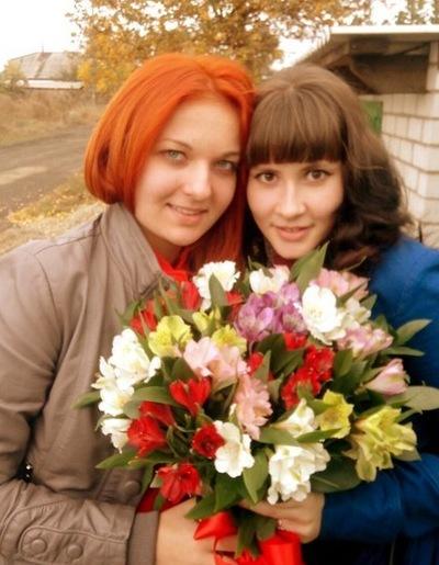 Алёна Бердникова, 30 августа , Барнаул, id118916843