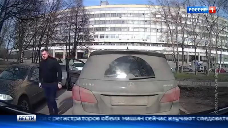 Вести-Москва • Автохам против скорой: следователи изучают видеозаписи с регистраторов