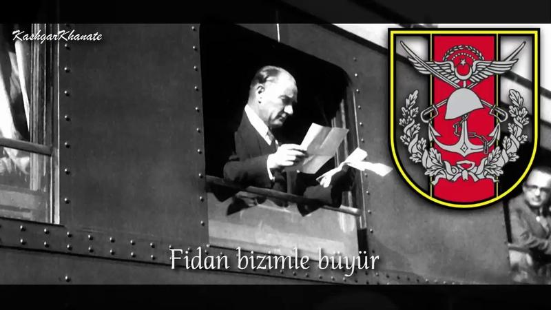 TSK Armoni Mızıkası - Turkish Military Song Biz Atatürk Gençleriyiz