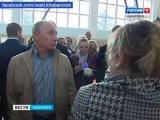 Вести-Хабаровск. Вопросы о главном