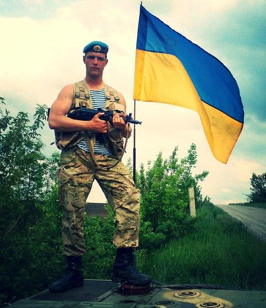 """""""Вся Украина должна гордиться своими защитниками"""", - Порошенко наградил военнослужащих за освобождение Славянска - Цензор.НЕТ 1915"""