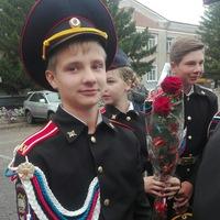 Виталий Исаенко фото
