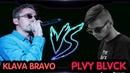 KLAVA BRAVO VS PLVY BLVCK   3 КТО КРУЧЕ ЗАСТЕЛИЛ ПОД БИТ?   RUSSIAN FAST FLOW/GRIME