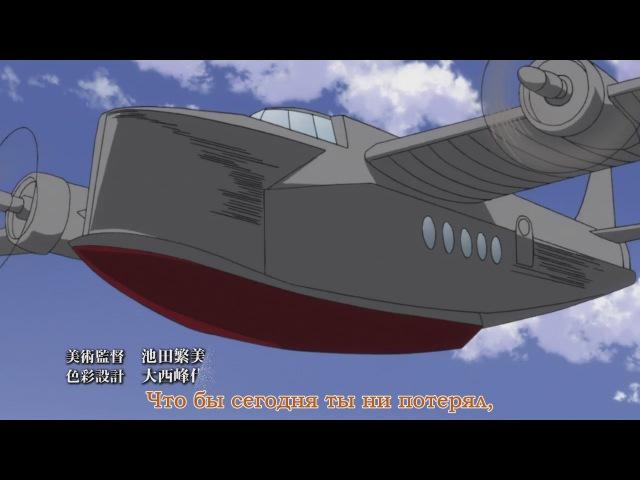 Tatakau Shisho: The Book of Bantorra [AOS] Боевые Библиотекари: Книга Банторры 27 серия субтитры HQ