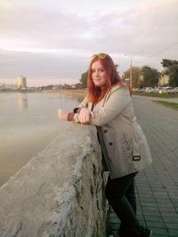 Лена Драгунова