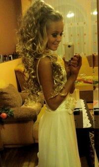 Карина Прокопьева, 15 июля , Москва, id203005301