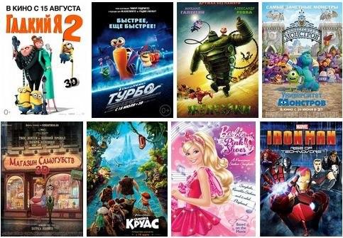 смотреть мультфильмы онлайн бесплатно в хорошем качестве 2014 колобок