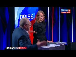 ВЫБОРЫ 2018 - Дебаты - Скандал между Жириновским и Ксенией Собчак на программе Соловьёва.