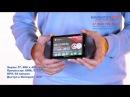Навигатор Navitel NX5122HD Plus Навител