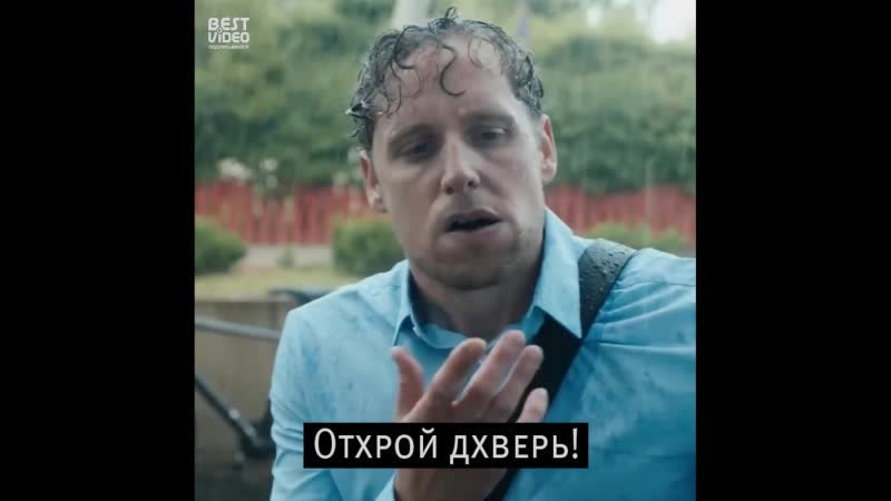 НЕочень умный дом ytjxtym evysq ljv