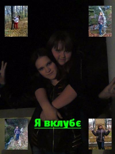 Лєна Івоняк, 1 августа 1999, Кинель, id197267517