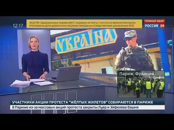 СРОЧНО! Украинцы бегут в Донбасс, морская провокация, Церковный раскол! Последние новости о Украине