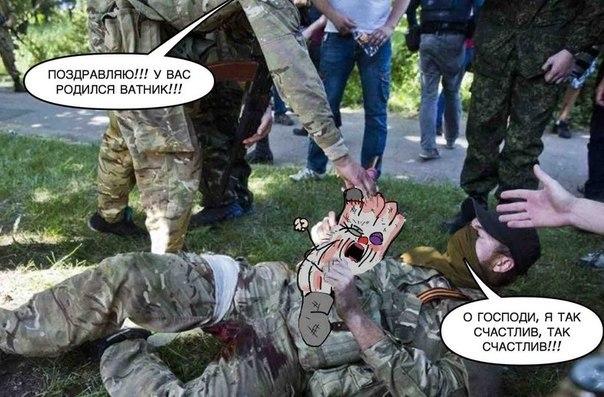 Бои в Славянске не стихают: ожесточенное противостояние идет на окраинах города - Цензор.НЕТ 1582