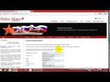 Перфект Мани регистрация и верификация Perfect Money регистрация и верификация