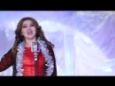 Guli Navo - Anjir - Гули Наво - Анжир.mp4