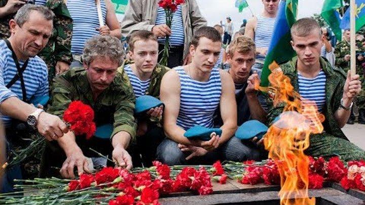 Вечная Память Погибшим в Чечне Слава ВДВ Никто Кроме Нас автор исп Андрей Ермаков