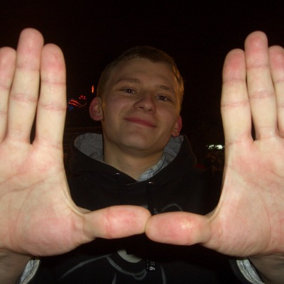 Артём Еделькин