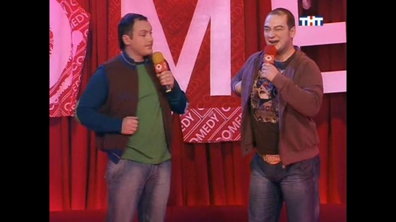 Comedy club - ловец акул