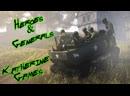 Рвем и мечем ☼ Heroes Generals