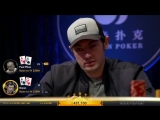 US$ 2.35m Pot! Tom Durrrr Dwan ALL-INs for One of the Biggest Ever Televised Pok