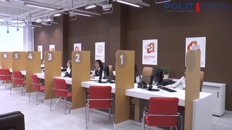 Владимир Панов проверил новый МФЦ в ТЦ Ганза