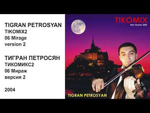 06 MIRAGE 2 - TIGRAN PETROSYAN - / МИРАЖ 2 - ТИГРАН ПЕТРОСЯН