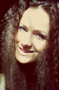 Виктория Гаврилюк, 4 сентября 1993, Барнаул, id33256353