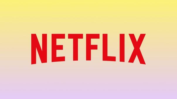 Netflix остановил съёмки всех своих фильмов и сериалов в Северной Америке на ближайшие две недели из-за коронавируса