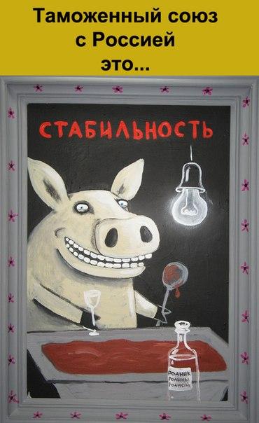"""""""Европа Украину не ждет,"""" - Корнилов - Цензор.НЕТ 8617"""
