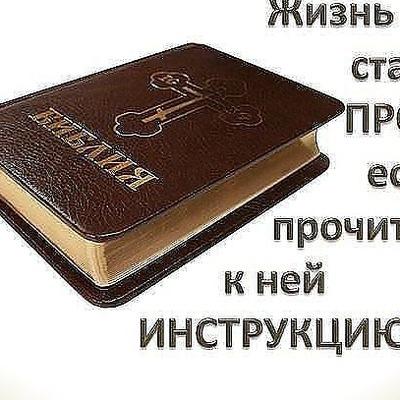 Наталья Литвинова, 24 октября , Рубцовск, id192349661