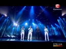 Коллектив Триода и Bosson - One in a million - Финал - Х-фактор 4 - 28.12.2013
