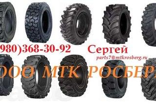 Трактор Мтз 82.1 в России - сравнить цены или купить на.