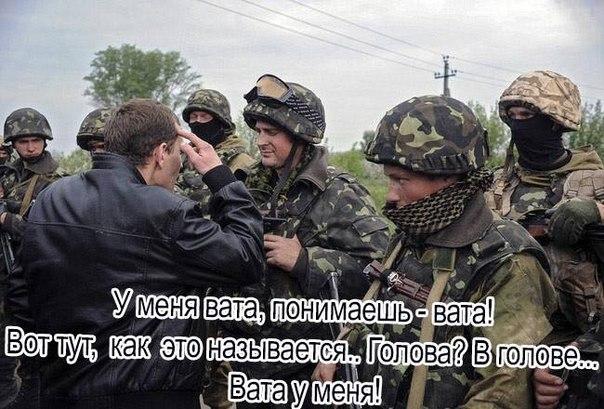 НАТО приостановило участие России в учениях в Балтийском море, - СМИ - Цензор.НЕТ 6480