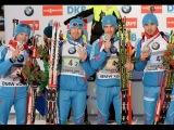 серебро 2014-12-13 Биатлон Кубок мира 2014-2015 2 этап Эстафета Мужчины   Хохфильцен