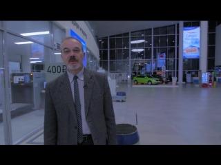 Курс «Самолёт — от пассажира к инженеру»